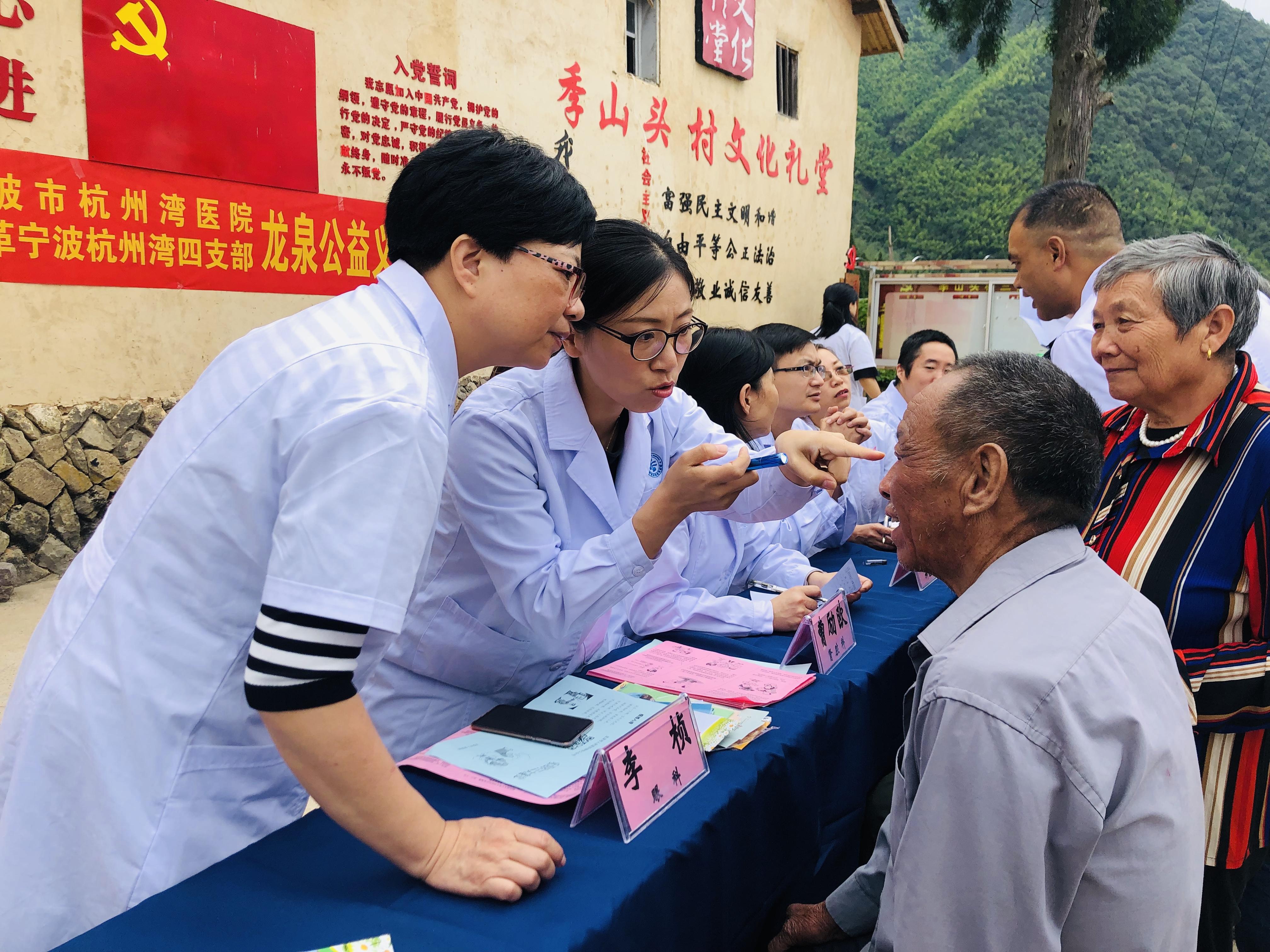 宁波杭州湾新区在龙挂职干部组织爱心人士、专家开展助学和义诊活动