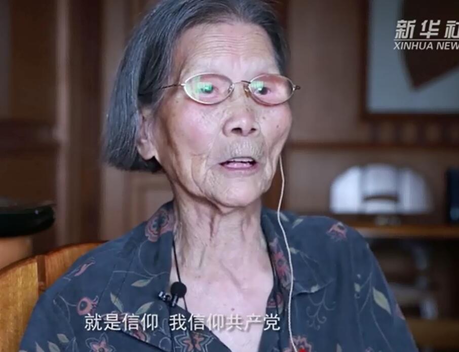 纪录片:不忘・四个农村老人的百年记忆