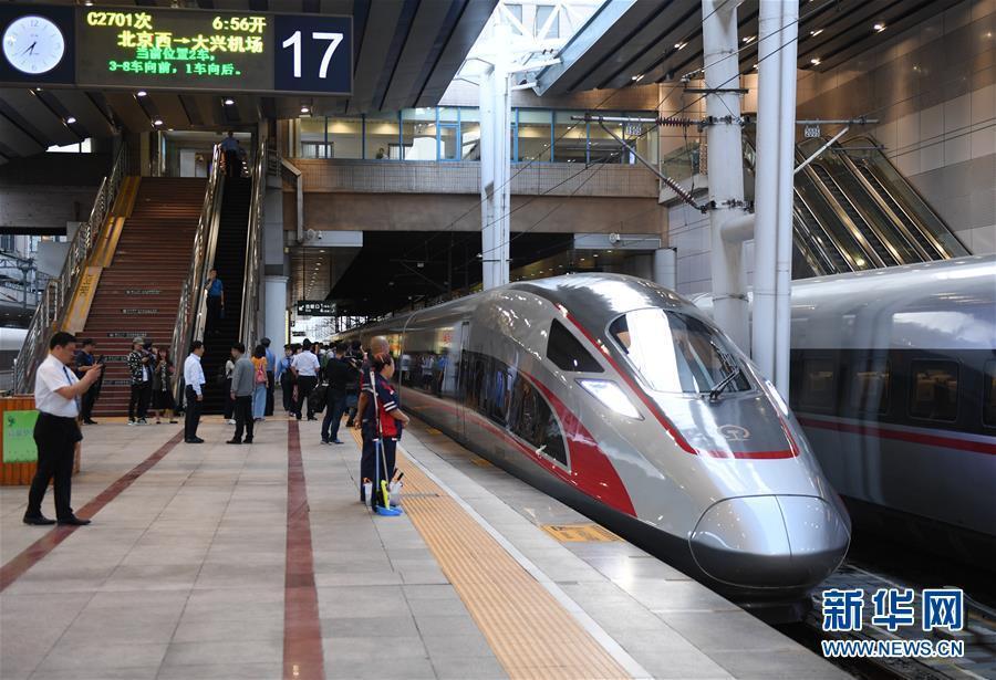 京雄城际铁路北京西至大兴机场段通车