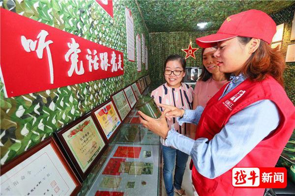 绍兴越城农村首个新时代乐虎实践站成立