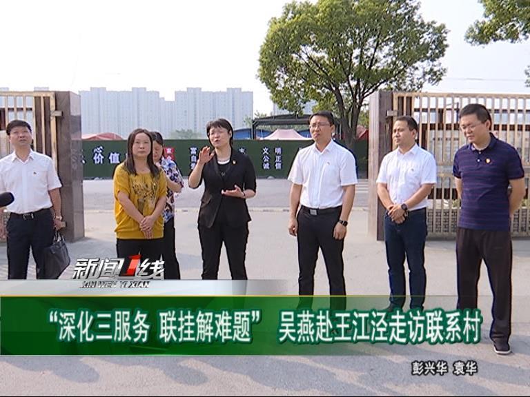 秀洲新闻(2019.9.27)
