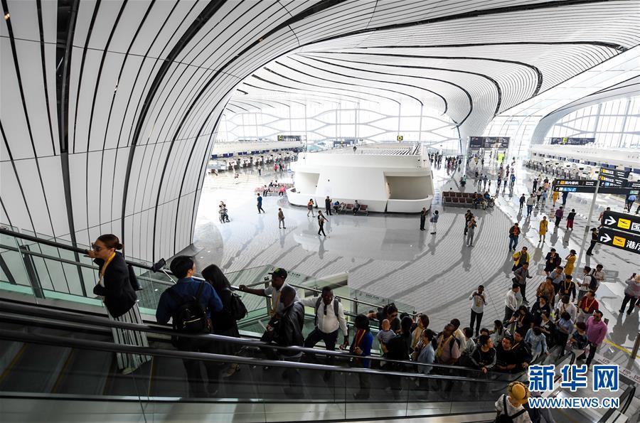 中外媒体参观北京大兴国际机场
