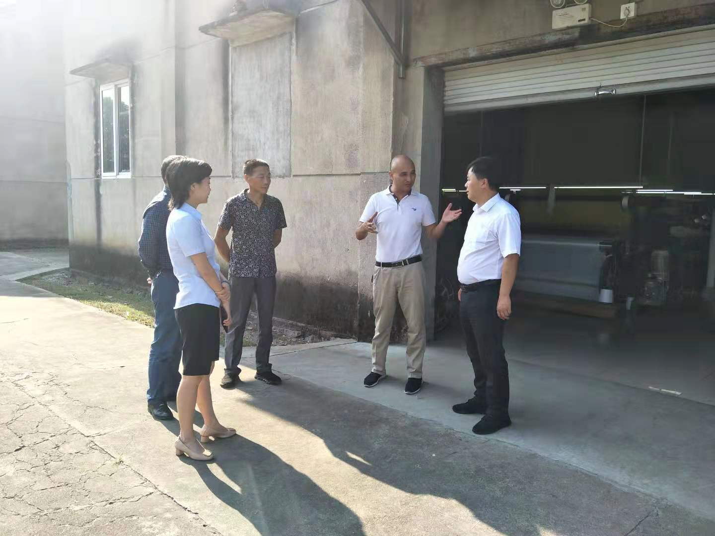 下王镇开展企业安全生产大检查