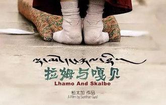 多部中国影片亮相圣塞巴斯蒂安电影节