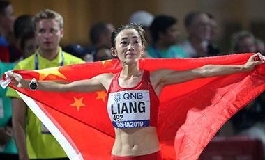梁瑞勇夺多哈世锦赛女子50公里竞走冠军