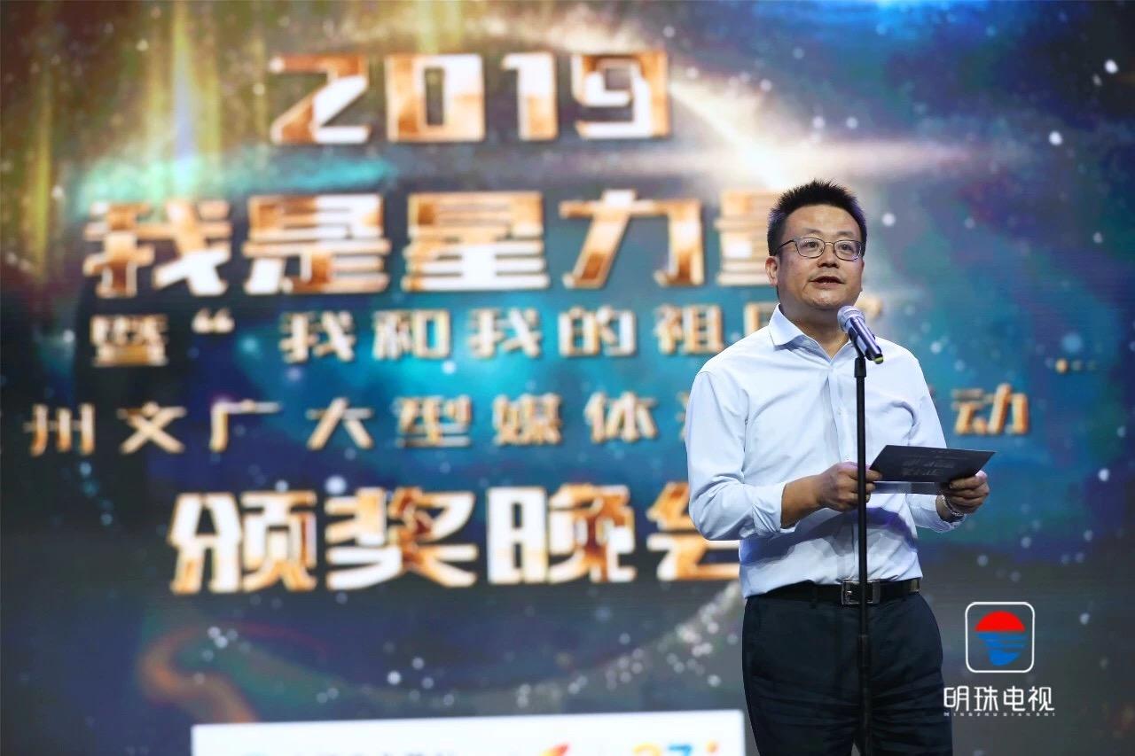 """2019杭州文�V""""我是星力量"""""""