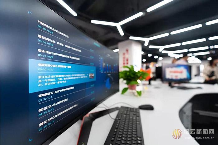 缙云县融媒体中心技术平台正式上线