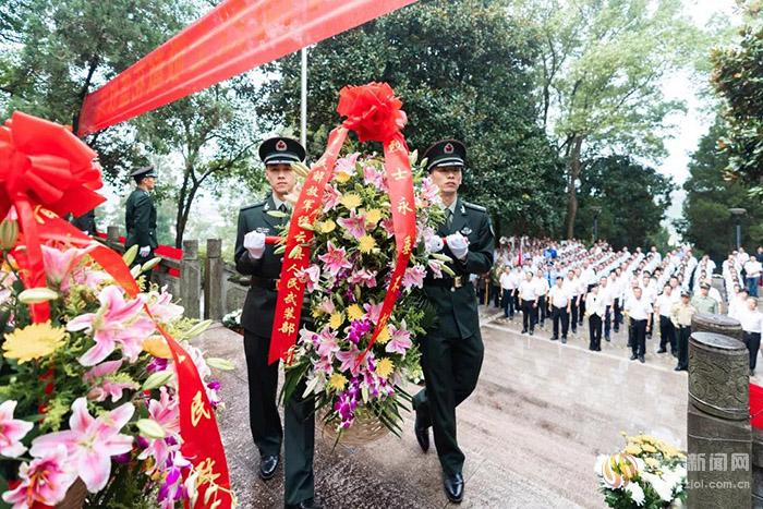 缙云县举行烈士纪念日向烈士敬献花篮仪式