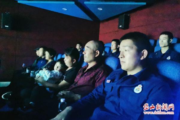 消防员与家属一起观看阅兵仪式