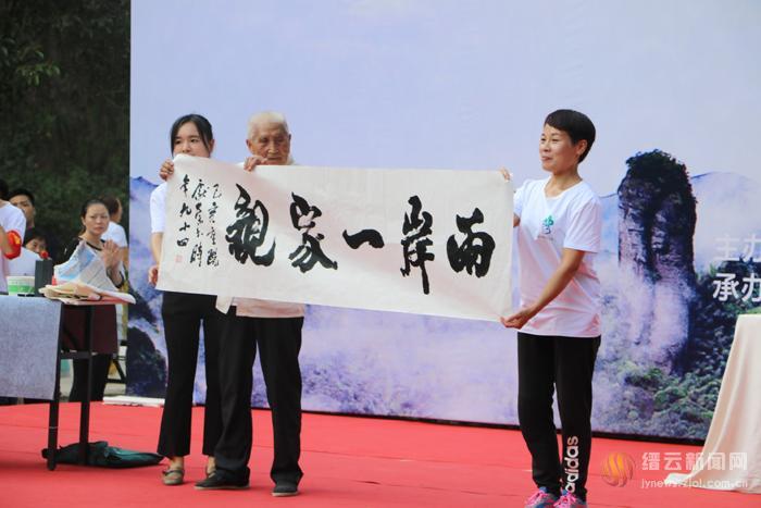 缙台两地民俗文化风情节在溶江乡岩门举办