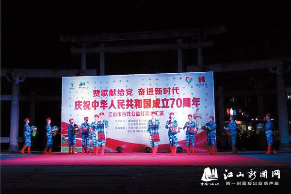 红歌汇演庆国庆