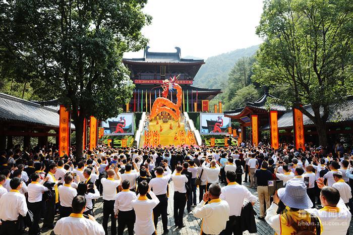 己亥(2019)年中国・仙都祭祀轩辕黄帝大典举行