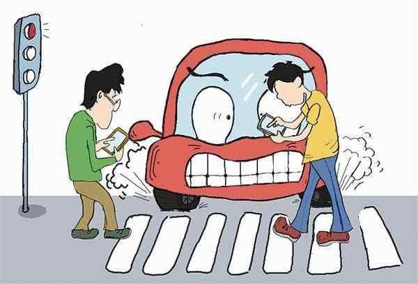 """立法處罰""""過馬路玩手機""""是對生命的尊重"""