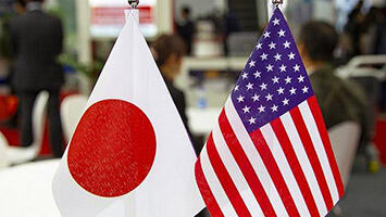 美日正式签署贸易协定 最快将于明年元旦生效