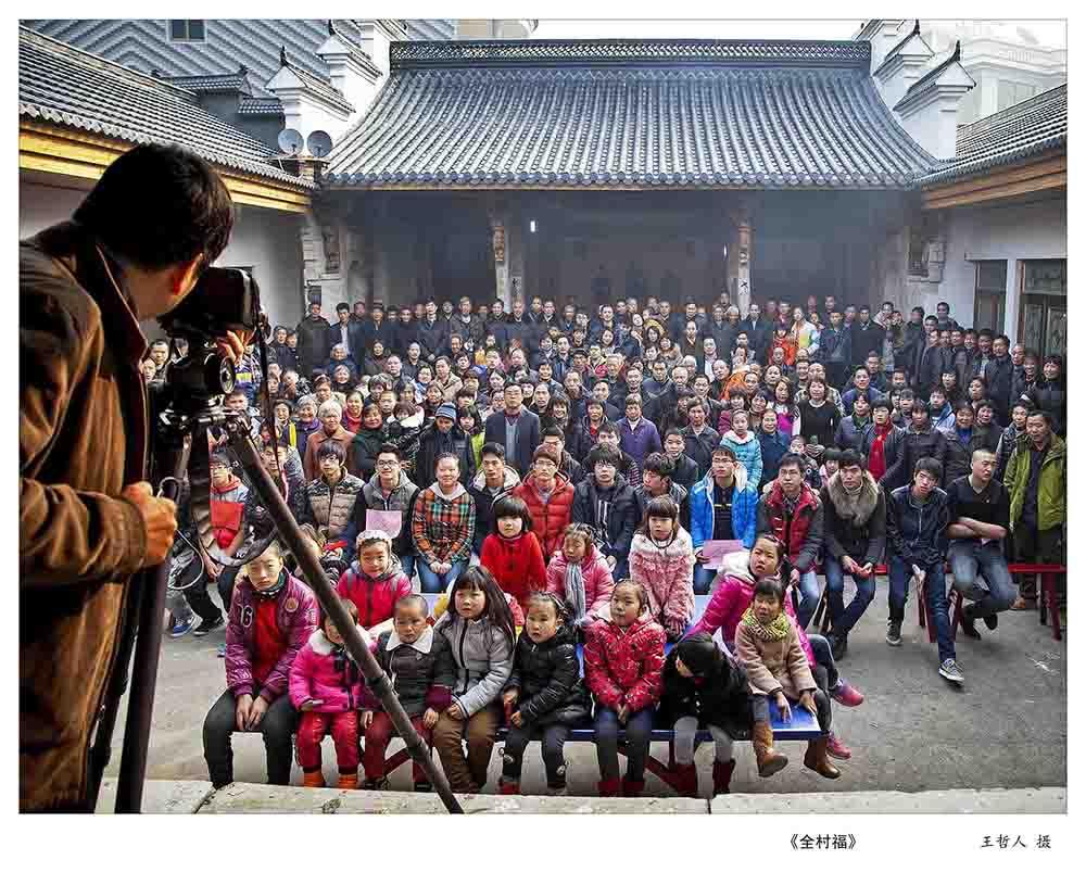 70年,台州摄影家情真意切的定格