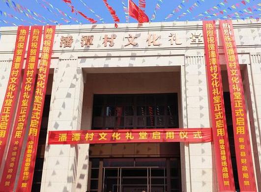 創造歷史!磐安鄉賢盧韜捐500萬元建村文化禮堂