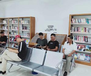 三余书屋市民共享