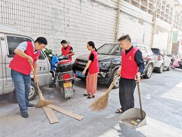 县总工会开展国庆节后网格卫生整治工作