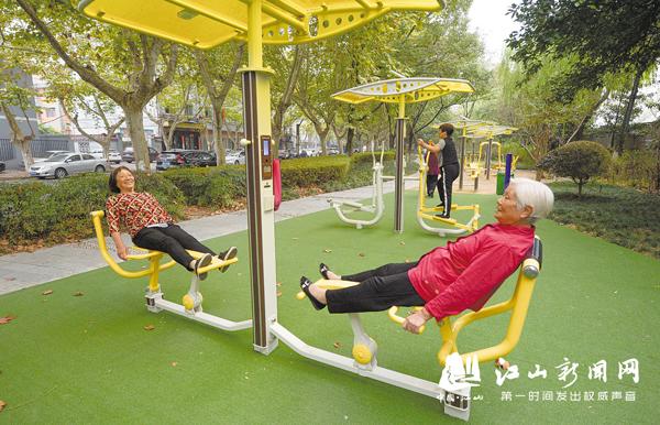 微健身园受市民欢迎