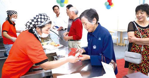 东方明珠居家养老服务中心正式开业