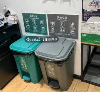 """杭州第一條""""生活垃圾分類示范街""""來了"""