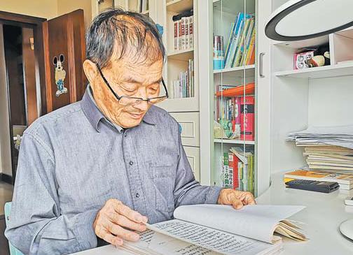 扎根乡村37年 刘美荃:一生坚守乡村教育第一线