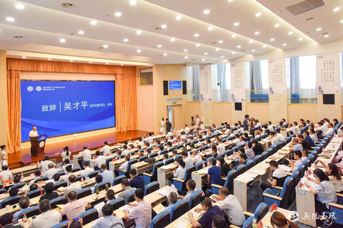"""台州学院与明升签订校地合作框架协议 派出科技小分队 送上惠企""""大礼包"""""""