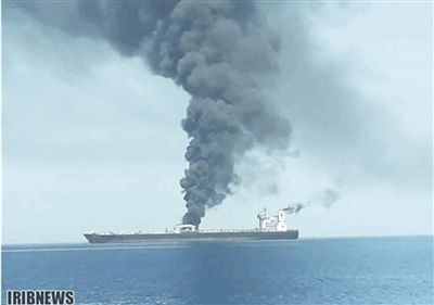 """被两枚""""导弹""""击中 伊朗油轮红海遇袭"""