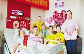 浙江造血干细胞捐献数量突破500例