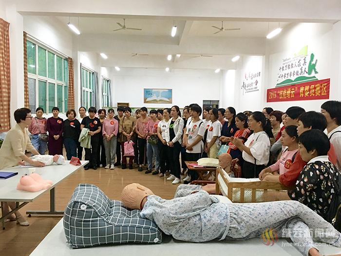 缙云县首届育婴员技能竞赛取得圆满成功