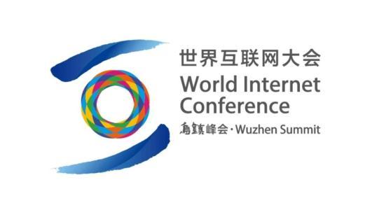 [专题] 第六届世界互联网大会