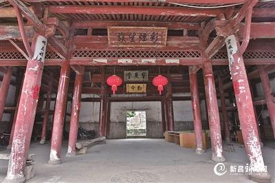 杨信民故居旧址