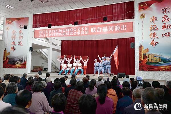 回山村成为革命传统教育新基地