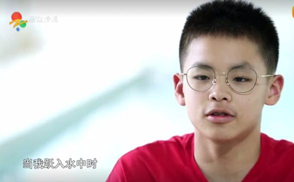 """绍兴两人获2019浙江""""新时代好少年"""" 你认识TA吗?"""