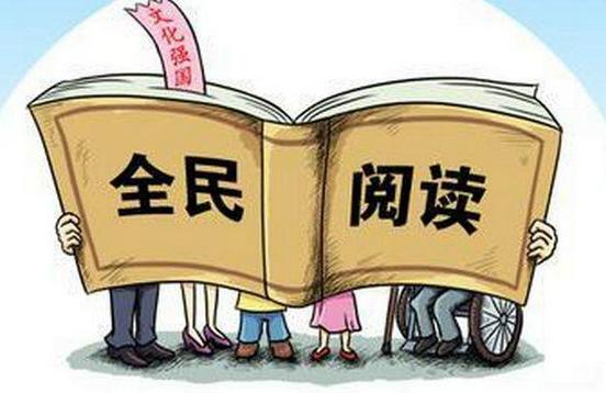 全民閱讀書香沁人 海曙探索公共文化惠民新路