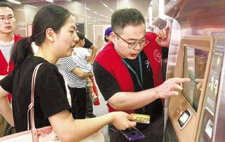 """宁波公共交通志愿服务:擦亮城市文明的?#25353;?#21475;"""""""