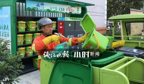 """垃圾分类——杭州萧山一小区居然?#23567;癡IP""""待遇"""