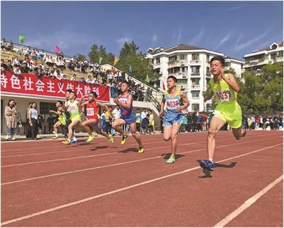 第四十五届中小学生田径运动会