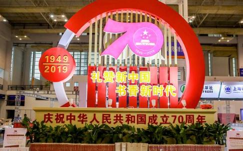 第五屆浙江書展持續到20日 去寧波趕場閱讀盛宴