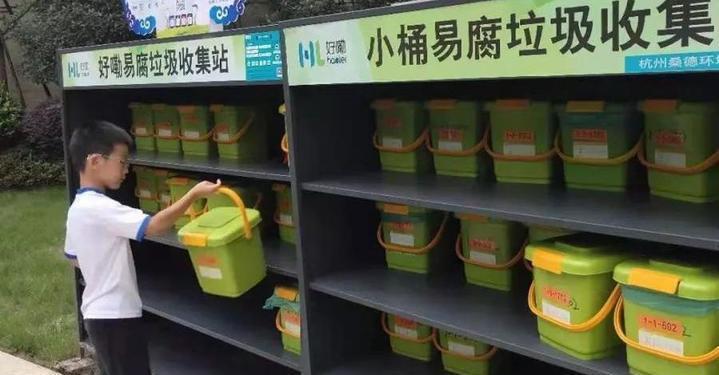 """來看""""浙""""里12戶家庭引領垃圾分類新時尚"""