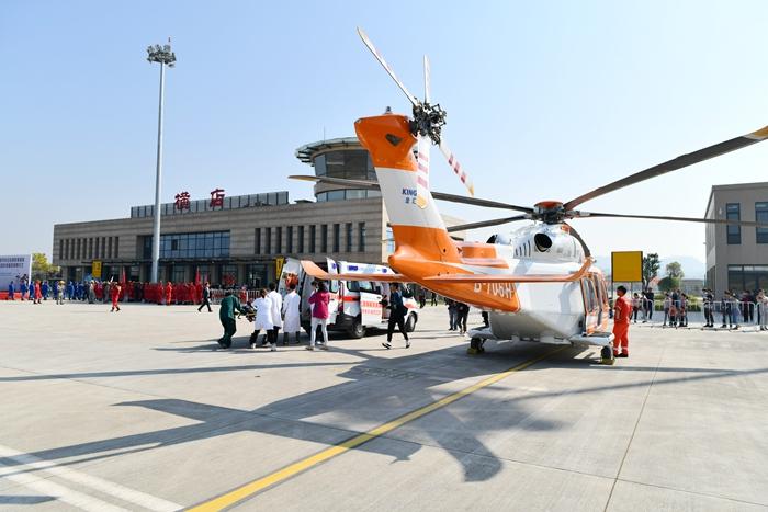 东阳:成立全省首个航空应急救援基地