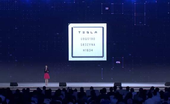 特斯拉完全自动驾驶芯片