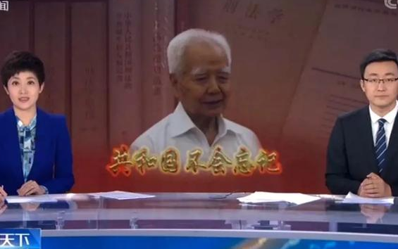 """央視重磅報道致敬""""人民教育家""""高銘暄"""
