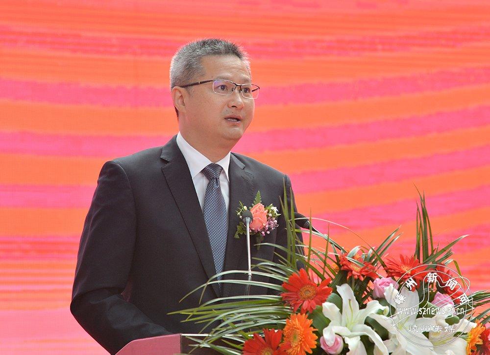 第十二届中国(嵊州)电机・厨具展览会暨首个人才科技日活动开幕