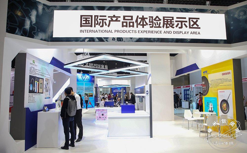 探营国际产品体验展示区