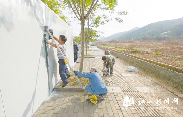 建设永久景观带