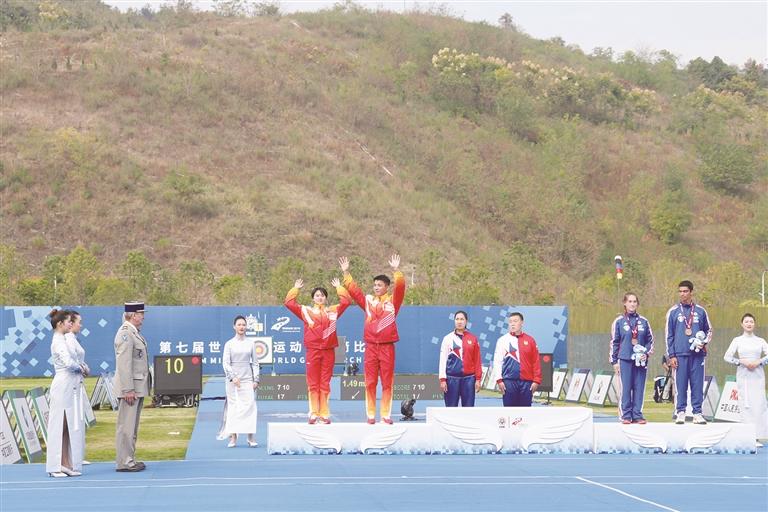 世界军运会 郑怡钗夺银牌
