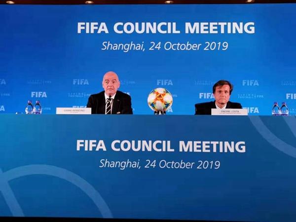 """国际足联宣布2021年""""新版""""世俱杯落户中国"""