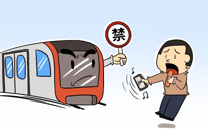 地鐵內使用電子設備不得外放聲音 杭州如何執行?