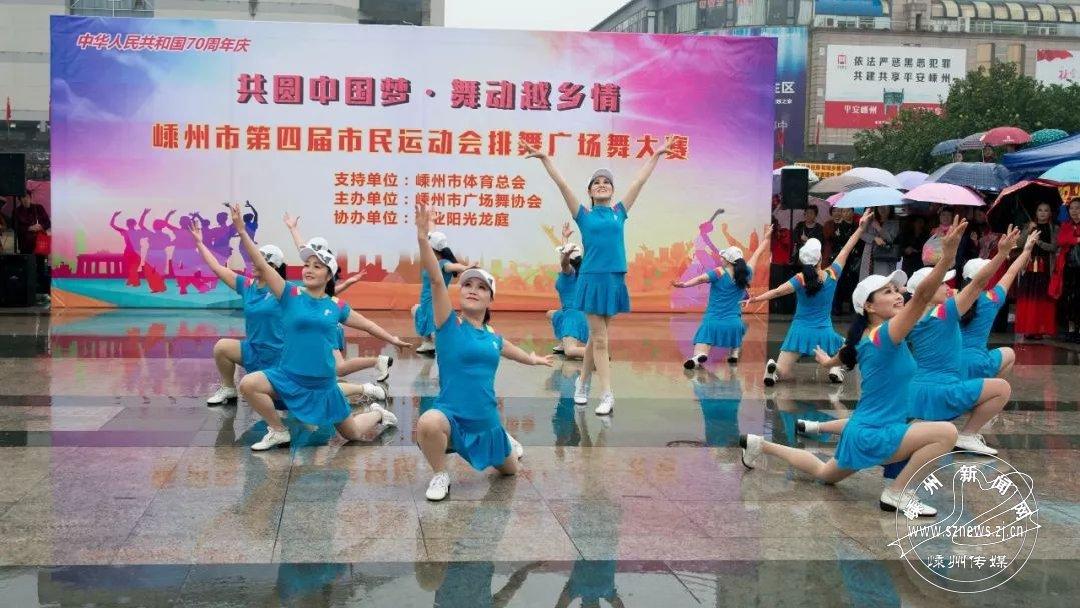 共圆中国梦 舞动越乡情